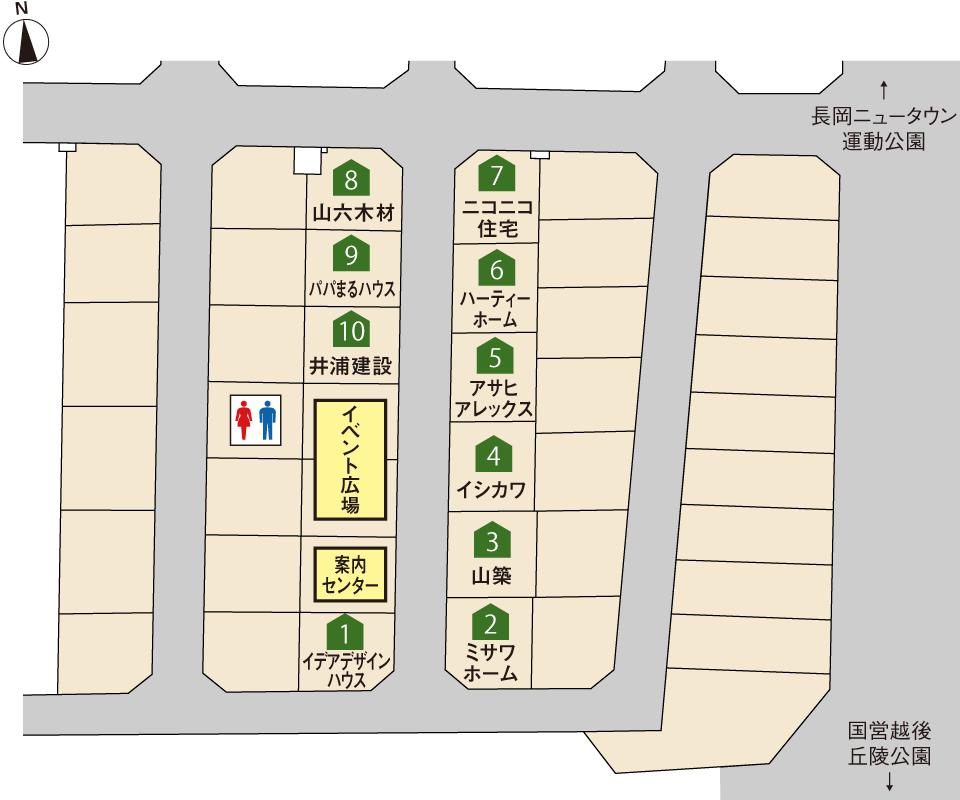 グリーンガーデン長岡丘陵公園住宅祭会場図