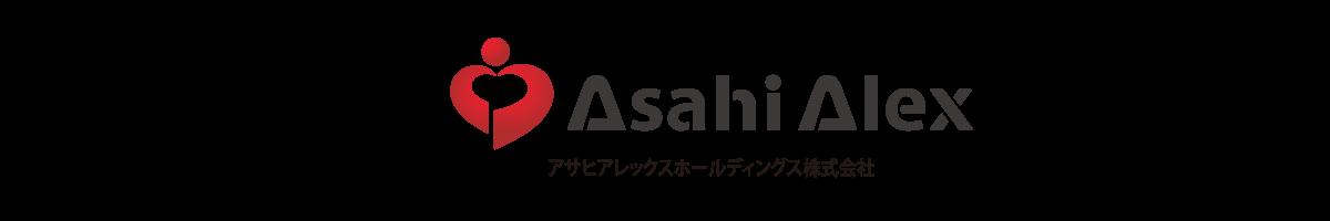 アサヒアレックスホールディングス株式会社