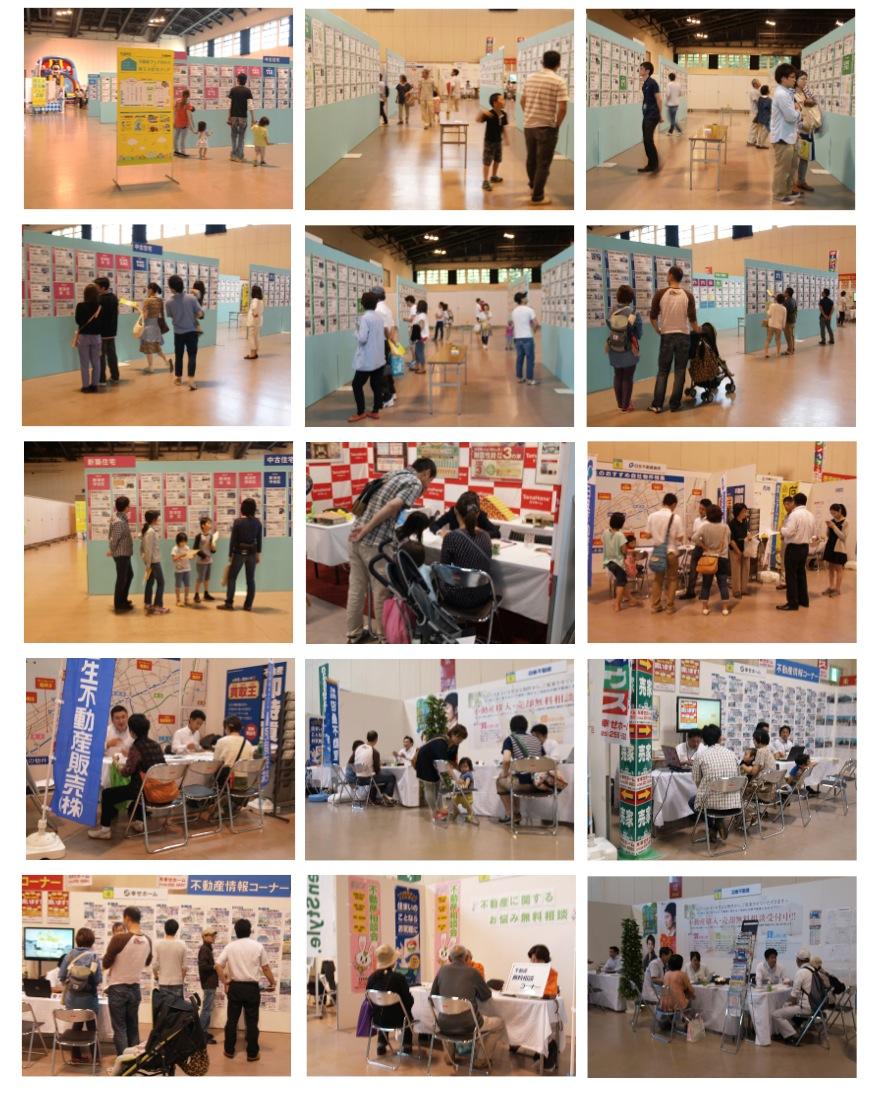 スクリーンショット 2014-06-23 20.09.09