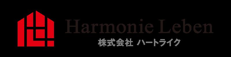 Harmonie Leben (ハルモニーレーベン)
